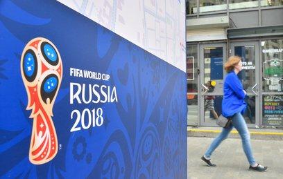 Как изменится работа московских вокзалов во время ЧМ-2018