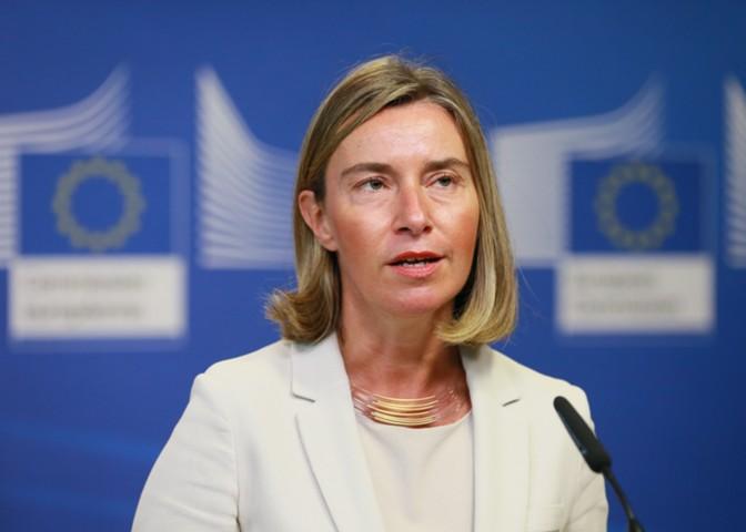 """ЕС бросает вызов инициативе Китая """"Один пояс - один путь"""""""