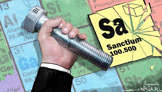 Green Tea: Американский санкций и российский болтий. Химический фельетон