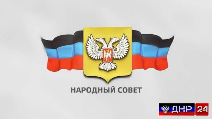Стали известны депутаты НС ДНР II созыва
