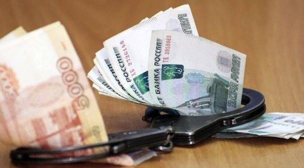 Депутаты предложили направлять в Пенсионный фонд деньги коррупционеров