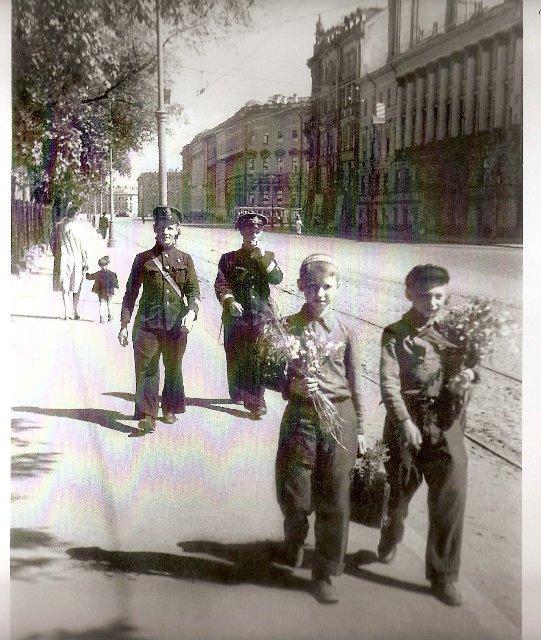 сентябрь 1941 фото