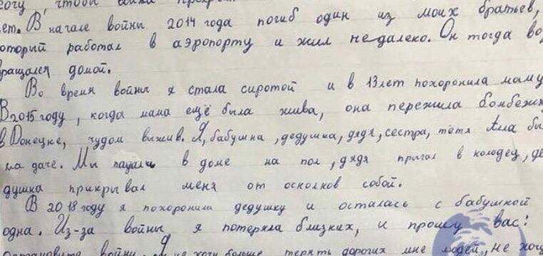 «Остановите войну!»: школьница из Донецка обратилась к миру с призывом прекратить киевский террор