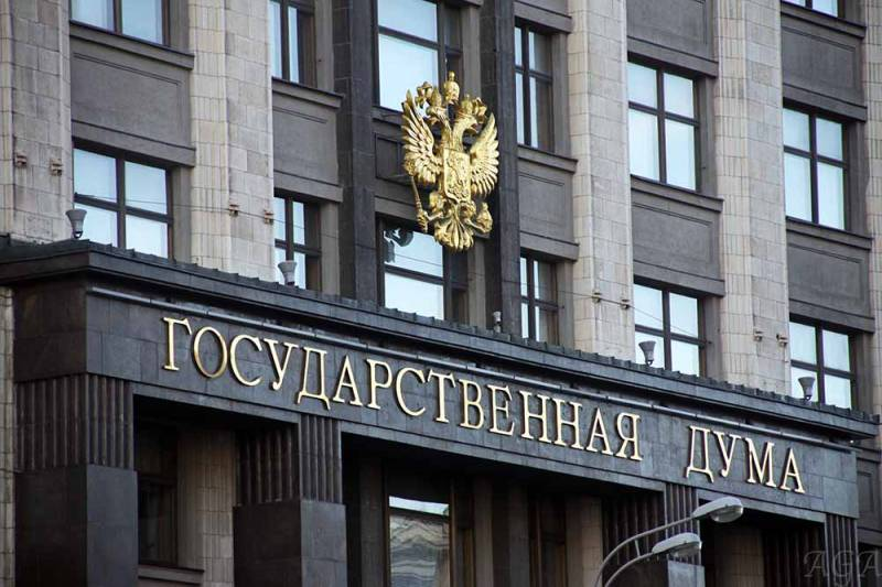 Депутат ГД: Москве придется активизировать политику на киевском направлении