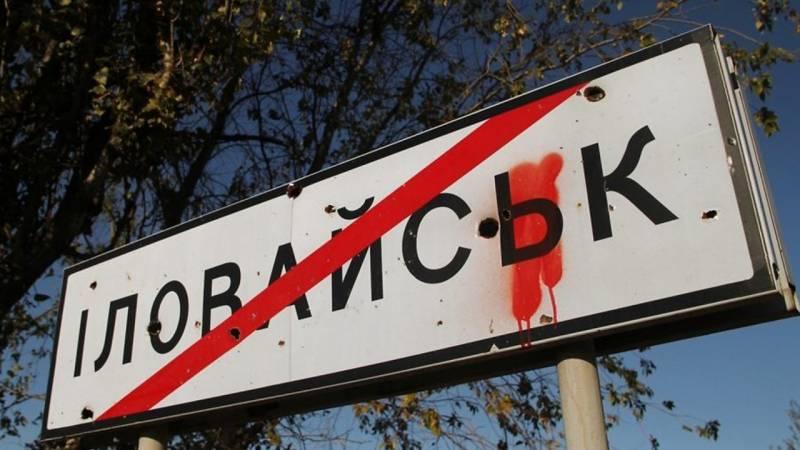 Оперативно-тактическое мастерство ополчения Юго-востока Украины. Окончание