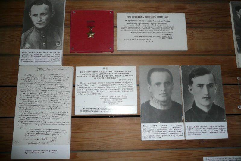 Красный партизан из Вермахта история, война, человек