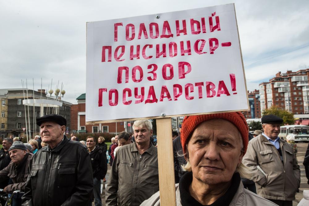 Кошелек для бюрократии.Почему российские нацпроекты обогащают чиновников, а не страну