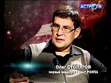 Астро-ТВ. В поиске ответа. Потомки атлантов. 27.11.11.mp4