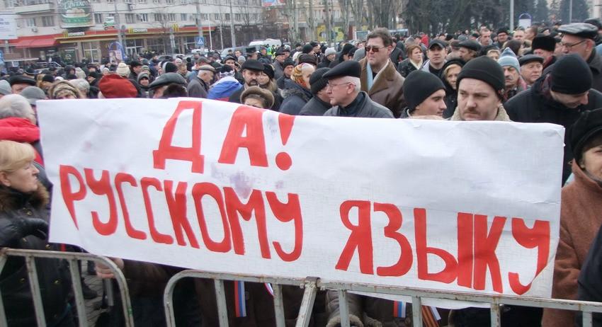 Украинцам надоела неотесанна…