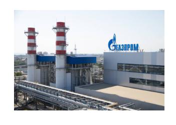 Холодно: Европа просит у России дополнительные объемы газа
