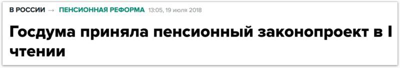 Мастер-класс от российских СМИ
