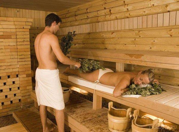 В бане мылись вместе