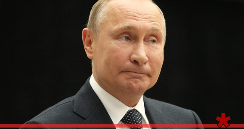 Путину не нравится реформа, …
