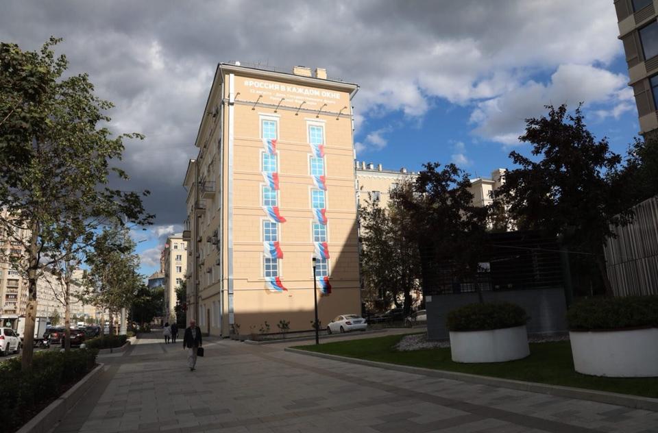 Граффити с флагом России поя…