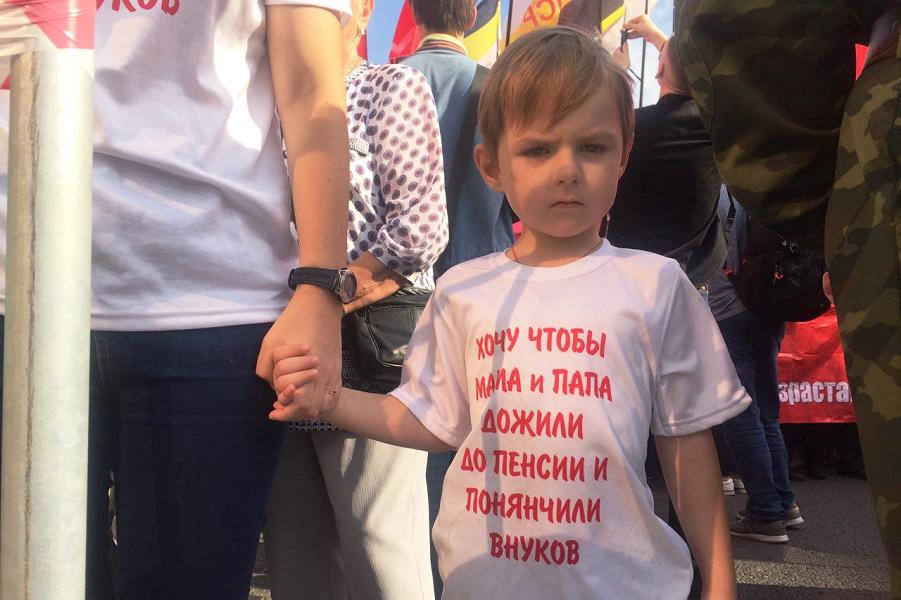 Россияне недовольны