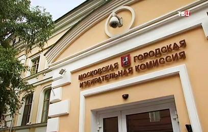 Избирком Приморья отменил итоги выборов в регионе