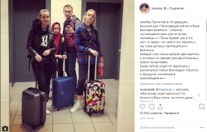 «Золотой теленок» на новый лад, или На что отдыхает в Вене Навальный с семьей?