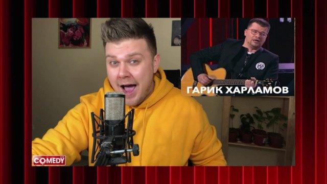 Кирилл Нечаев в Comedy Club (09.11.2018)