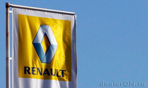 Флаг с логотипом Рено (Renault)