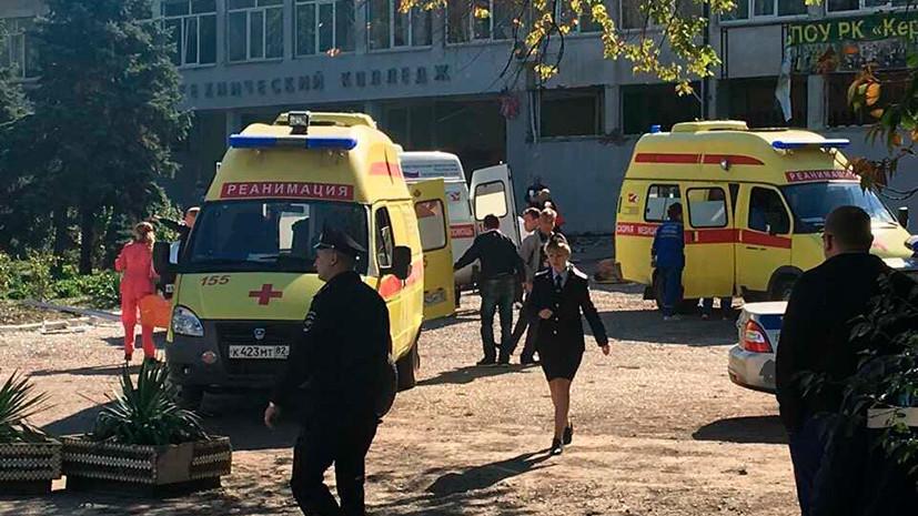 Теракт в Керчи: почему спецс…