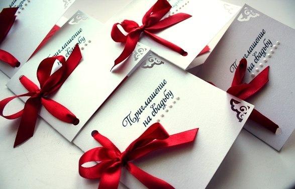 Приглашения на свадьбу своим…