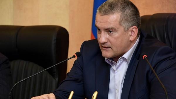 Республика Крым заключила со…