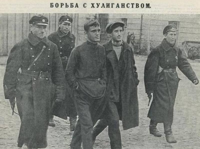 Хулиганский террор в Советской России 20-х годов