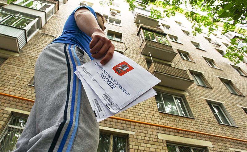 Россияне за услуги ЖКХ будут платить вперед