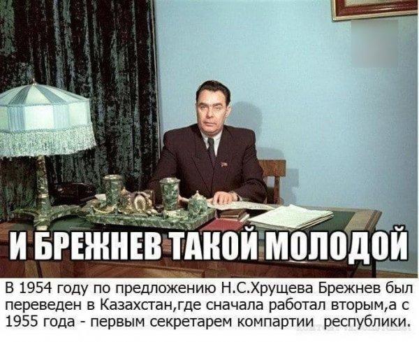 Наша советская история