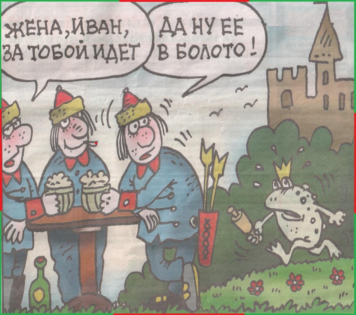 ВИннЕГРЕТ 135