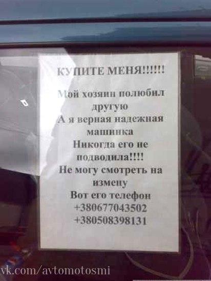 Гуру маркетинга)