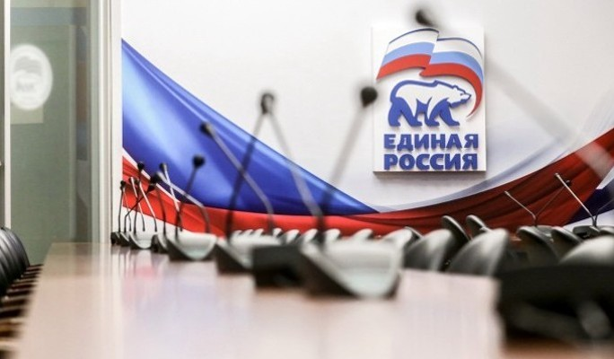 """""""Единая Россия"""" укрепляет ме…"""