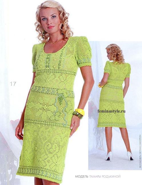 Светло-зеленое платье