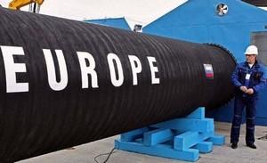 """Суд Германии снял запрет на доступ """"Газпрома"""" к газопроводу в обход Украины"""