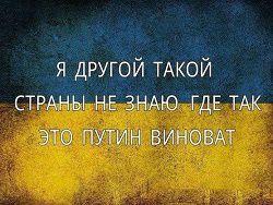 Новость на Newsland: Точка невозврата для Киева