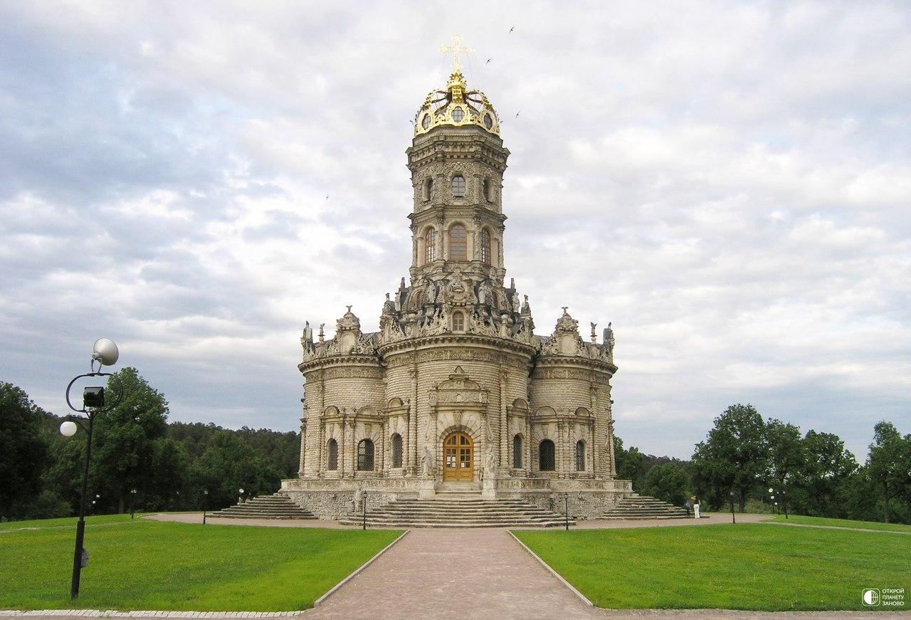Церковь Знамения Пресвятой Богородицы в Дубровицах, Россия