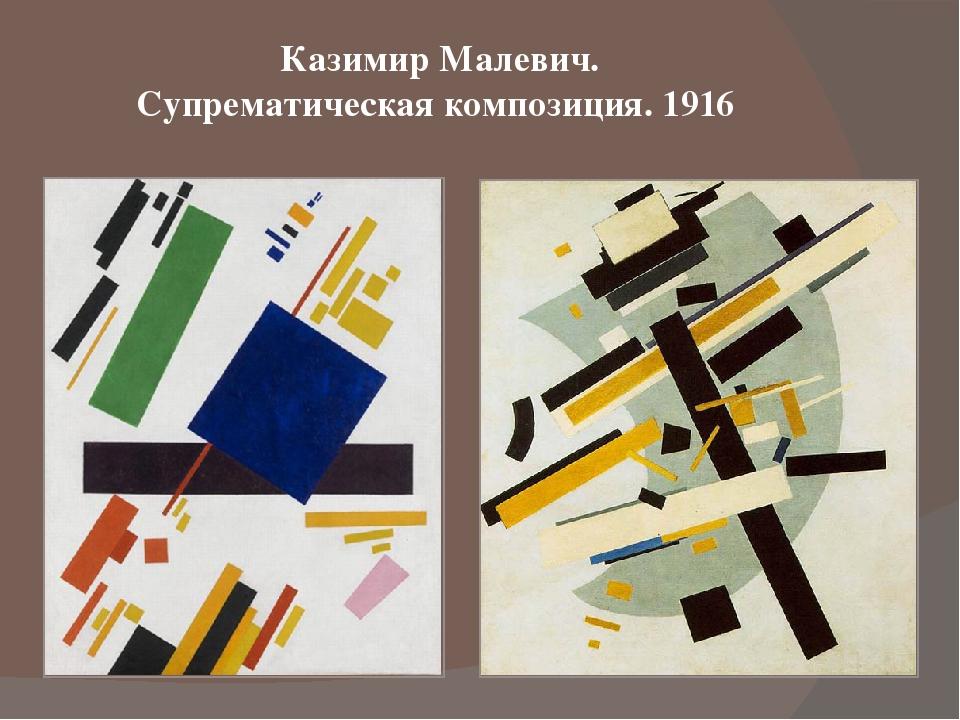 О чем современное искусство?