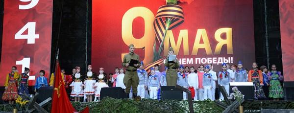 В Севастополе прошёл концерт…