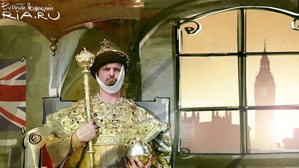 В России нашли новую королеву Англии.