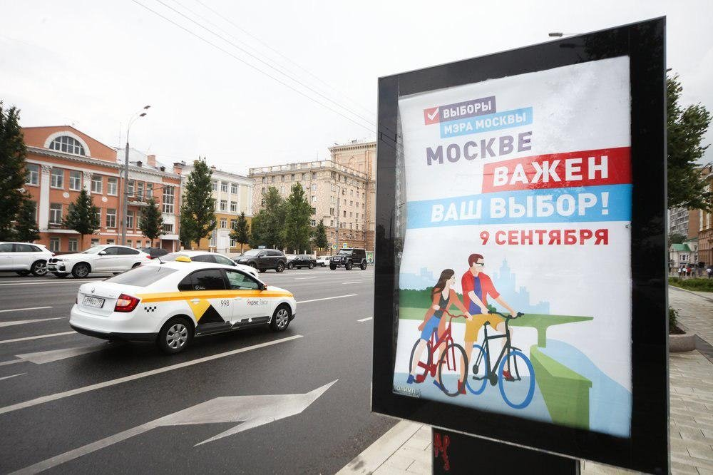 Выборы мэра Москвы: как стол…