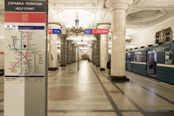 Ради туристов: станции метро Петербурга предлагают пронумеровать