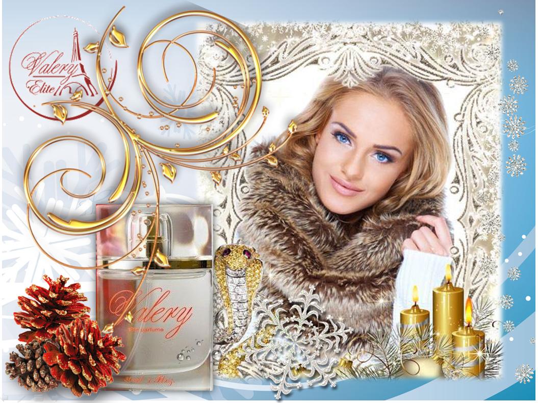 Зимний парфюм 2. Мастер-клас…