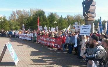 Профсоюзы Красноярска предложили отправить правительство в шахту за пенсиями