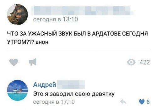 Новые АВТОприколы на Юморине