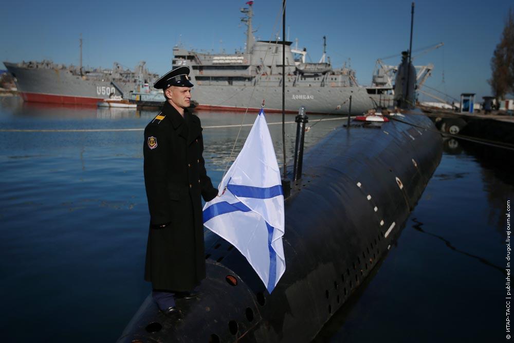 вмф на подводных лодках по контракту