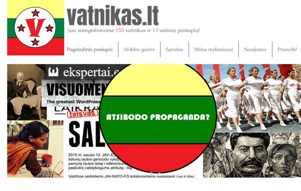 ВЛитве появился свой аналог украинского «Миротворца»