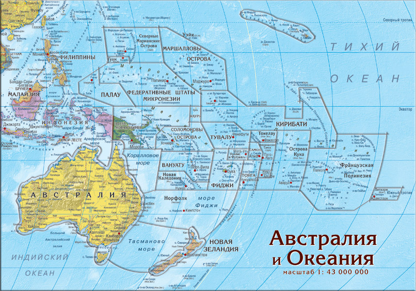 Где на карте находится океания на карте мира
