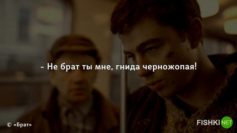 """Сейчас эту фразу вырезают из фильма, как националистическую, а тогда, после чеченской войны, она была очень актуальна и жизненна """"Брат"""", бодров, интересное, фильм, юбилей"""