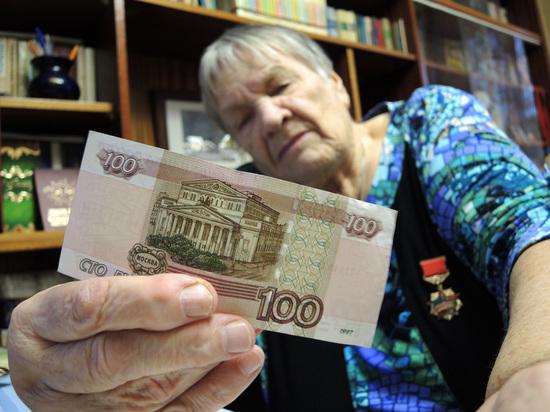 Пенсия как «спасибо»: почему…
