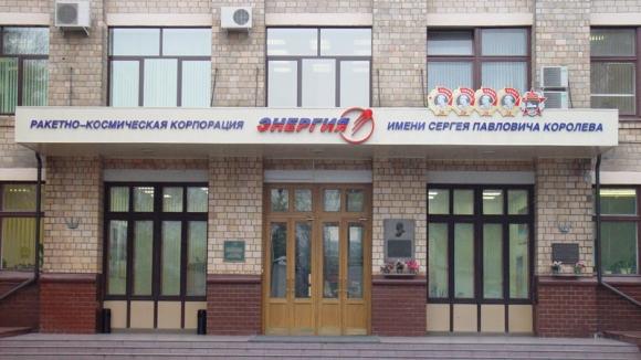 РКК «Энергия» просит на покорение Луны 1 трлн рублей